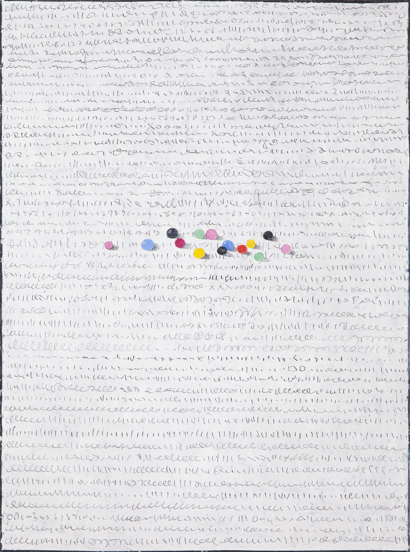 Untitled, 2014, Mixed Media, 130x97cm