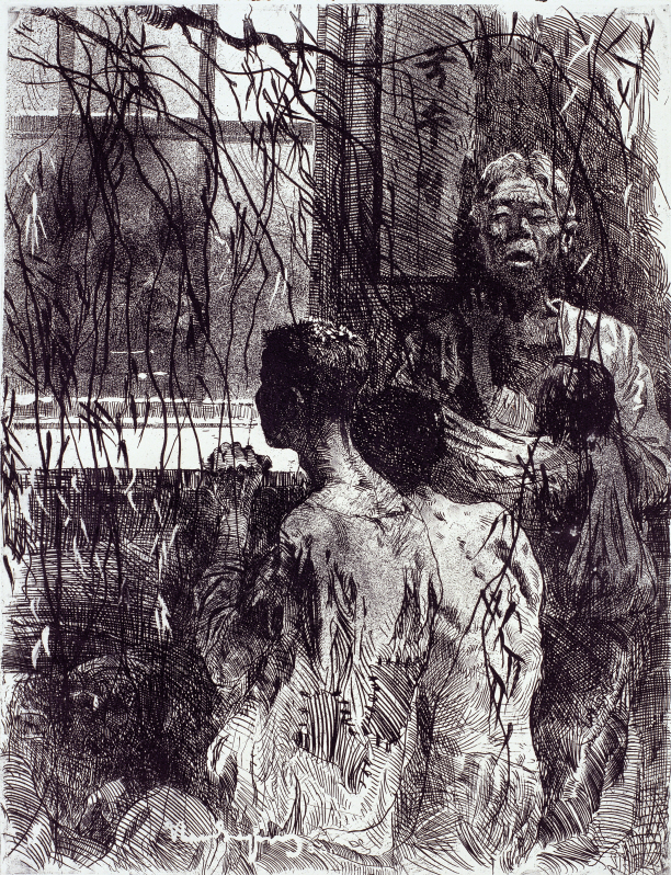 Famine in South Korea, 1962, Etching, 65×49.5cm