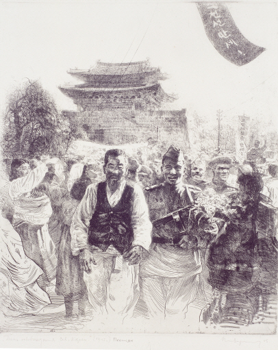Liberation Day, 15th August 1945, Pyongyang, 1958, Etching, 59.5×49.5cm