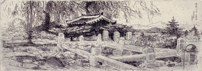Seonjukgyo, Kaesong, North Korea, 1954, Etching, 10.2×27.8cm
