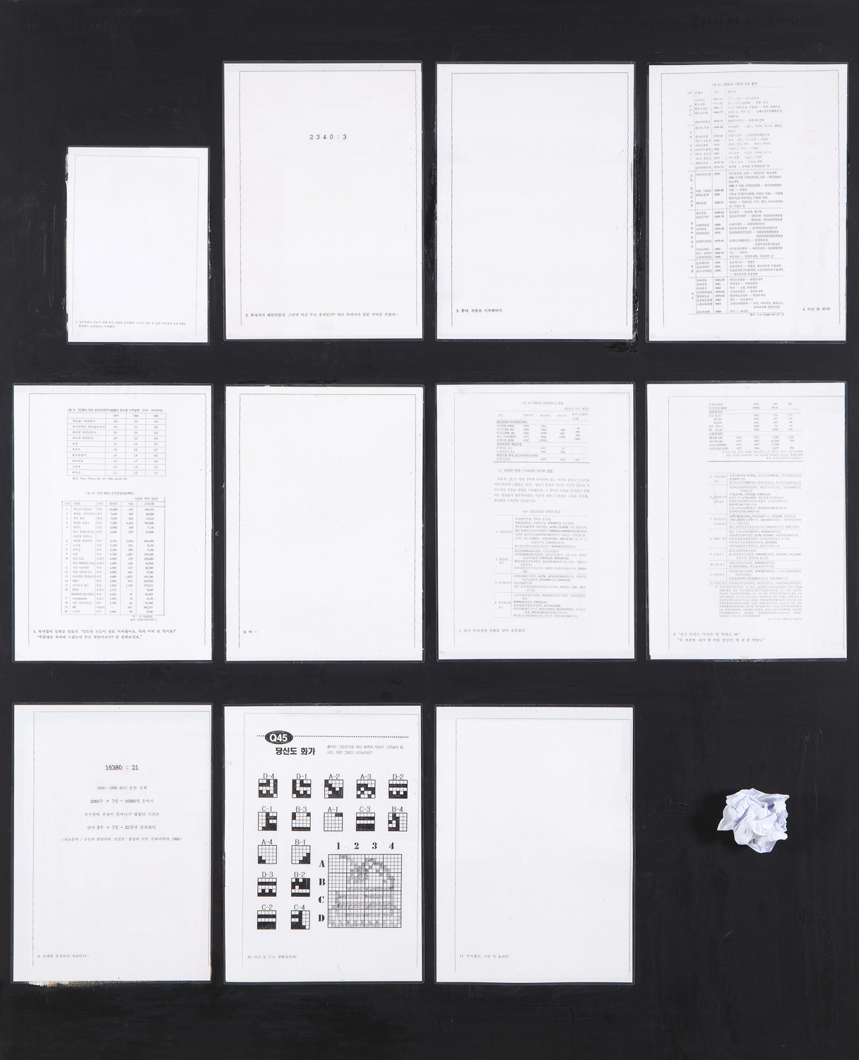 Failure to Make Copies, 2000, An enlarged copy of prints, 162x130cm