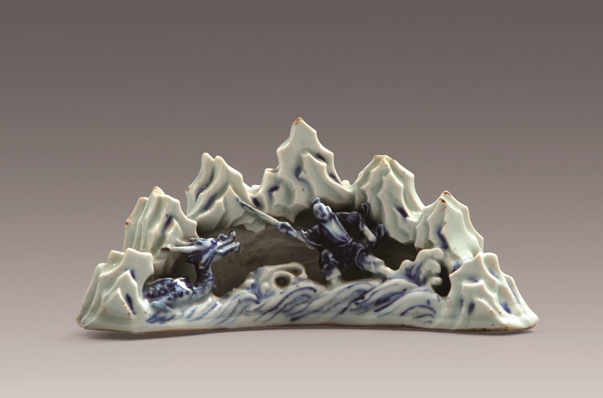 Blue and White Porcelain 'Seven Mountains' Brush Rest, Yuan Dynasty, H9.5 W20 (1)