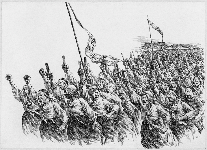 The Woman Divers' Demonstration Against the Japanese Administration, 1989, Pen and black ink on paper, 38.7x53.2cm