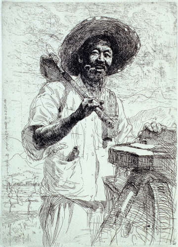 Farmer Mr. Park, 1954, Etching, 20.6×14.8cm