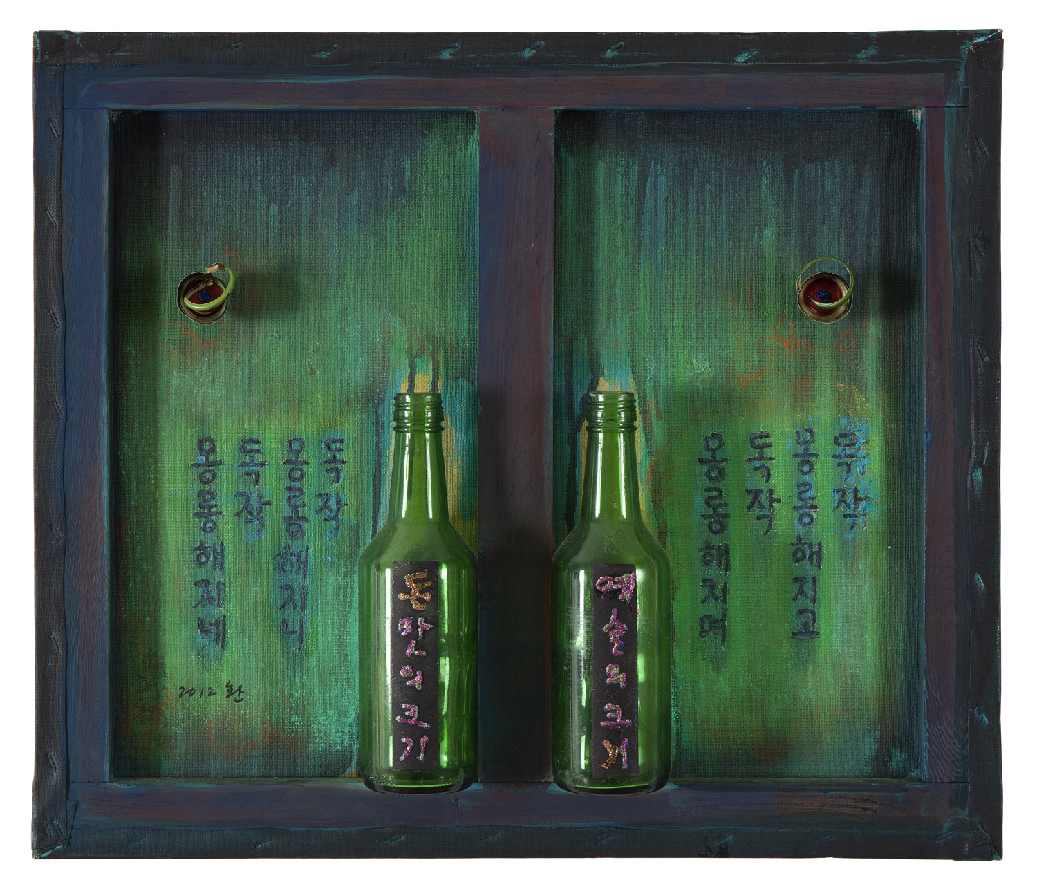Drink Alone, 2012, Oil and two soju bottles on canvas, 45x53x6cm