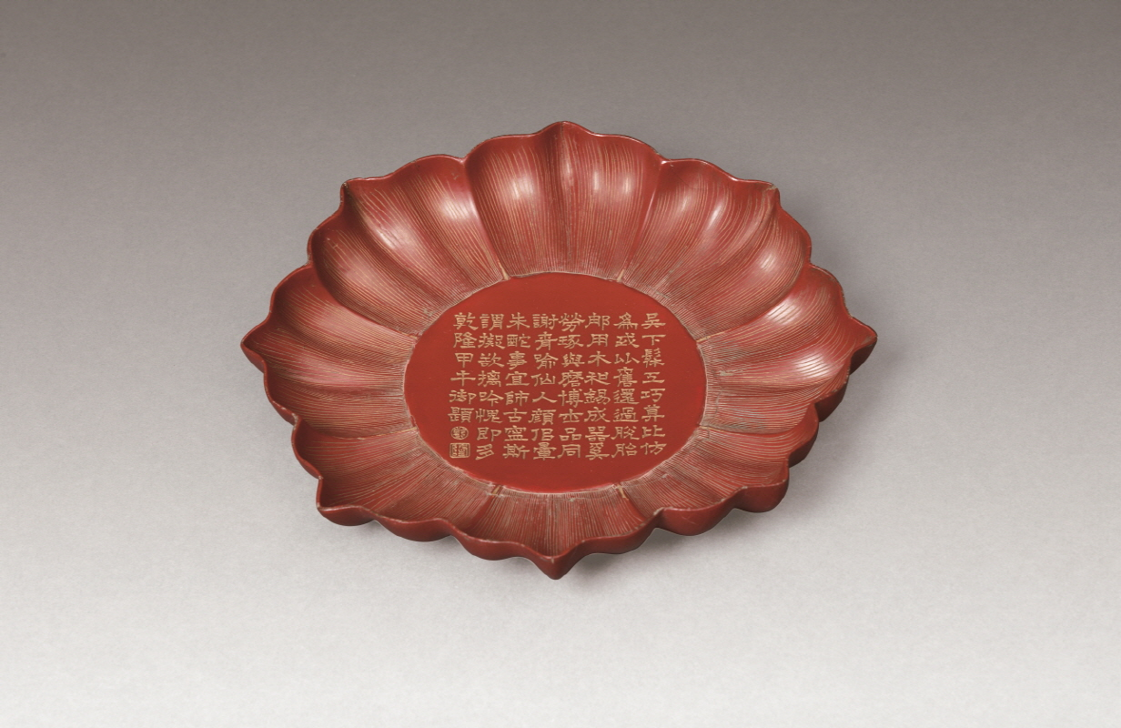 Red Lacquer 'Chrysanthemum' Dish, Qing Dynasty, H4 W26