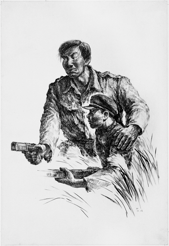 Partisans, 1989, Pen and black ink on paper, 79.3x54.4cm