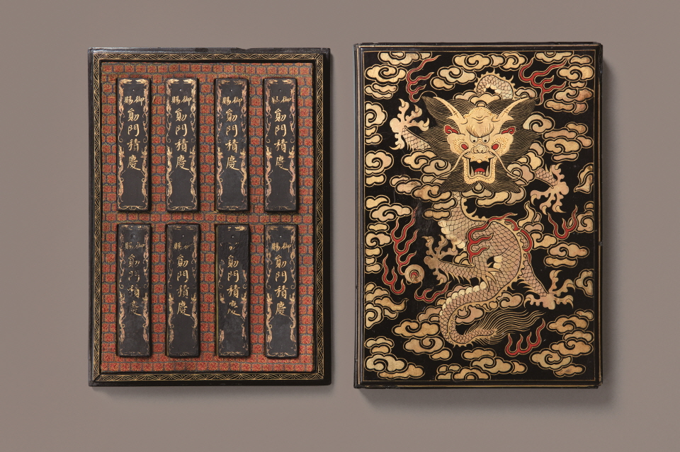A Set of Imperial Ink Sticks with Gold-Plated Cover, Qing Dynasty