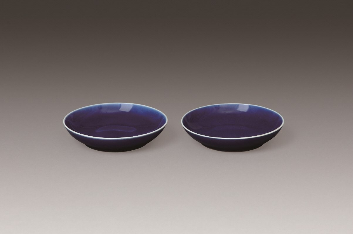 A Pair of Blue-Glazed Dishes, Qianlong Mark and Period, H3 W13