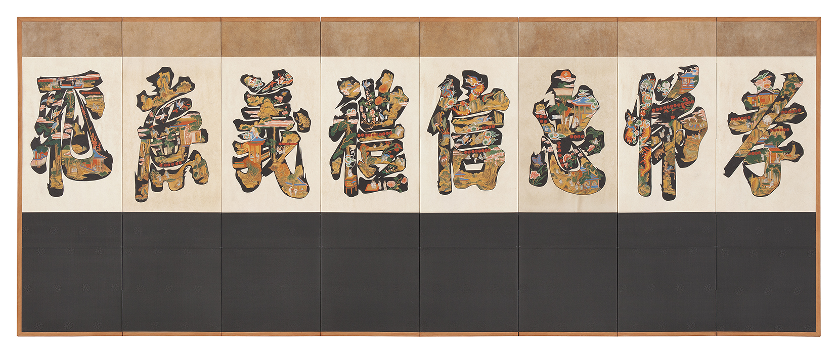 Moonjado, 2010, Color on Korean paper, (44 x 68 cm) x 8panels