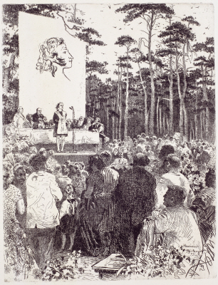 Poetry Festival at Mikhailovskoye, 1975, Etching, 65×49.5cm