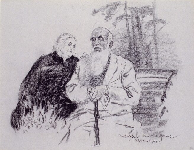 Mr. and Mrs. Chaikov Having a Rest at Dzintari, 1973, Charcoal on paper, 50×64cm