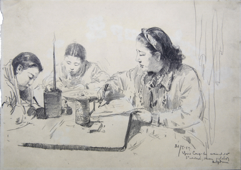 Choi Seunghee Planning Her Activities, 1954, Pencil on paper, 20×28.8cm