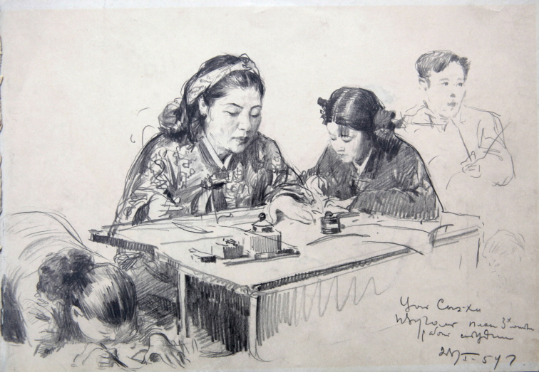 Choi Seunghee, Studying Plans for Her Studio Activity for the Next 3 Years, 1954, Pencil on paper, 20×28.8cm