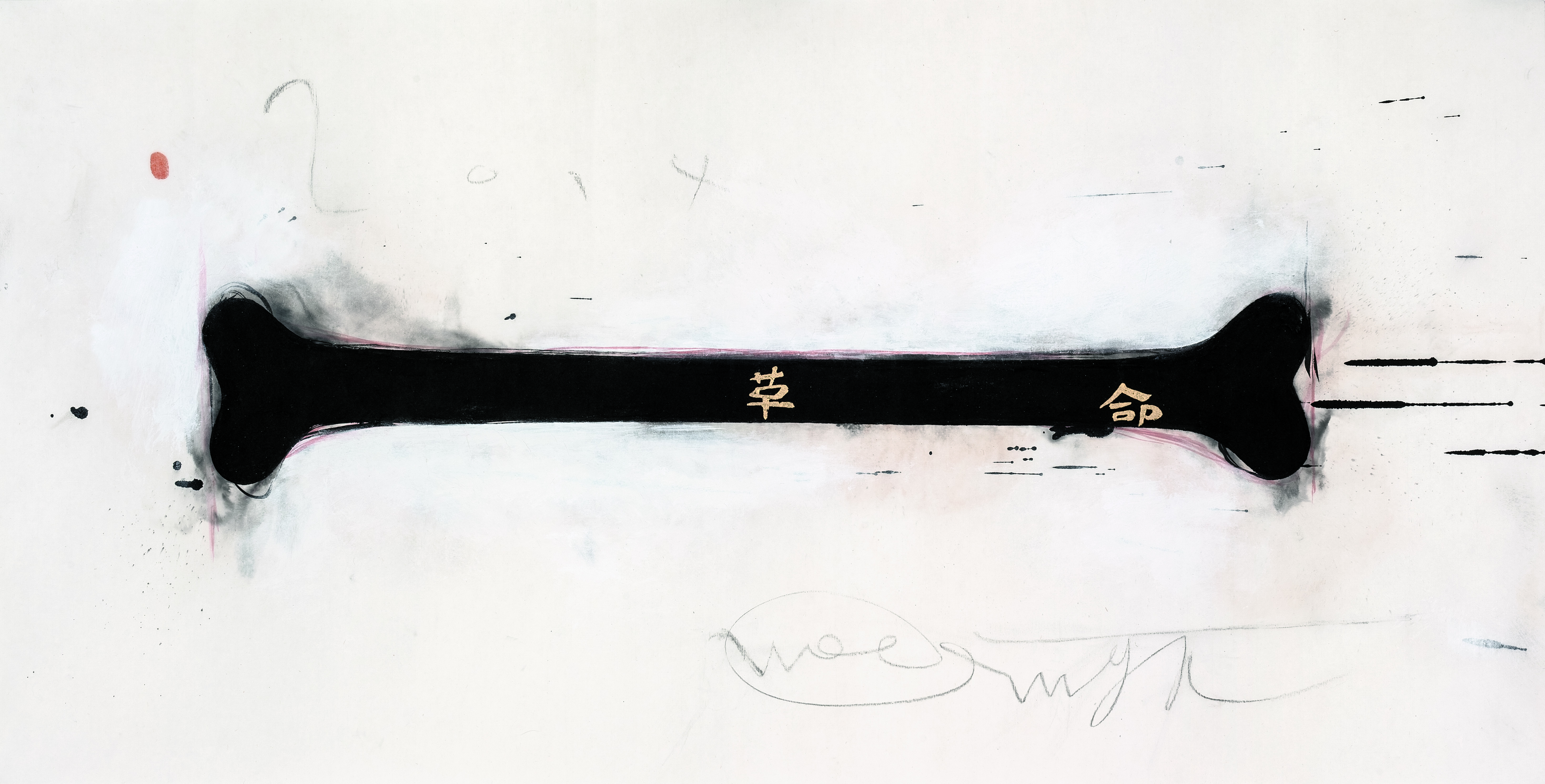 Wei Qingji   Holy Bone2014   2014   Ink and mixed media on rice paper   70x136cm