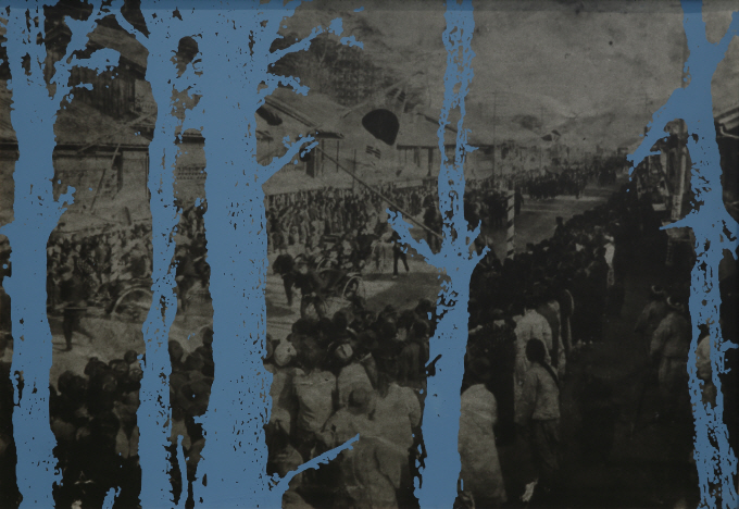 The March of Japanese Army in the Arrival to Busan, 1996, Silkscreen on photograph, 81.5x116cm