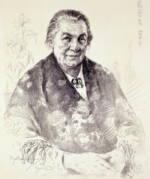 Portrait of V. Lebedeva, 1978, Lithograph, 58×47cm