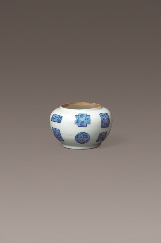 Blue-Glazed Rooftile-Patterned Waterpot, Daoguang Mark and Period, H6 W5.7 (1)