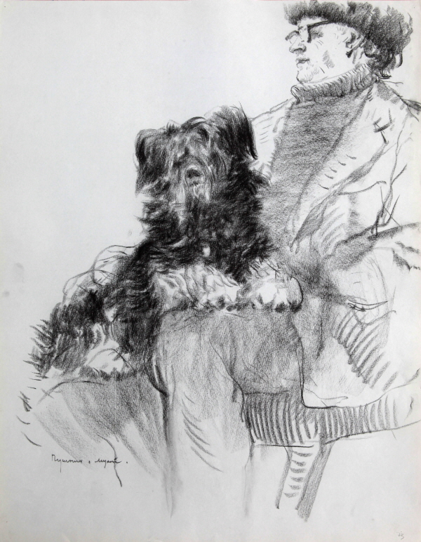 A. T. Pushnin with the Dog 'Muha', 1973, Charcoal on paper, 63.5×49cm