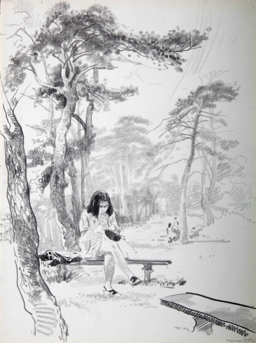 At Dzintari Park, 1975, Pencil on paper, 64×47.5cm