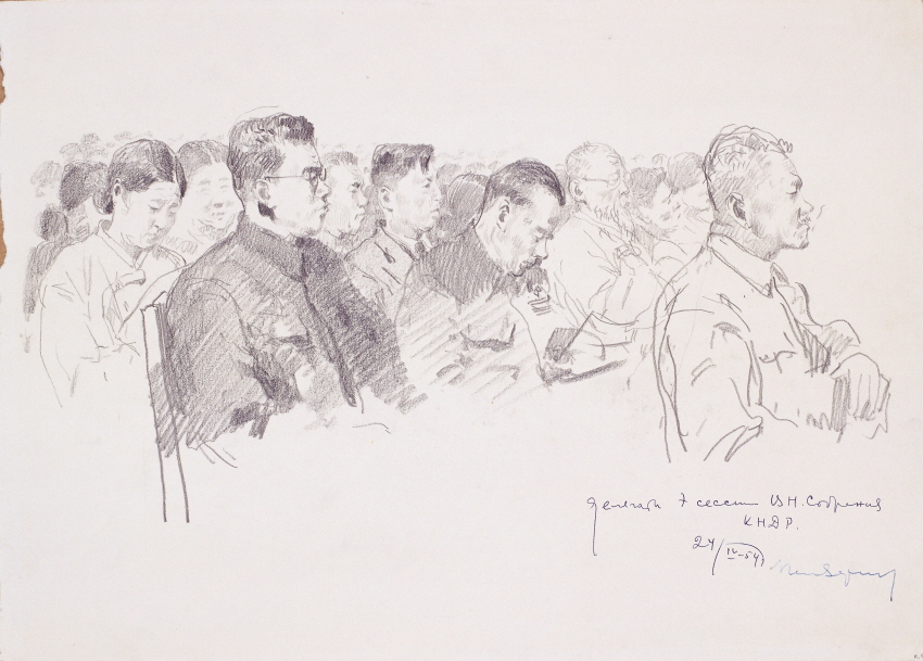 Delegates of the 7th Supreme People's Assembly, 1953, Pencil on paper, 28.8×40.5cm