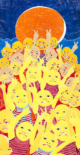 Fang Lijun, 2013-2015, 2015, Coloured woodcut, 244x122cm