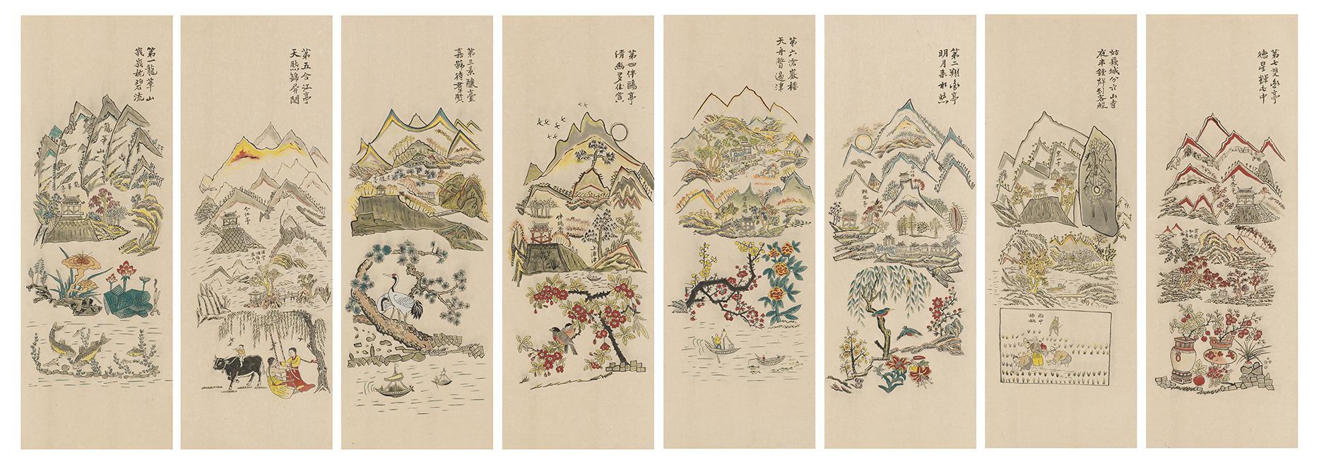 Negative and Positive Cultural Landscape, 2014, Color on Korean paper, (31 x 89 cm) x 8panels