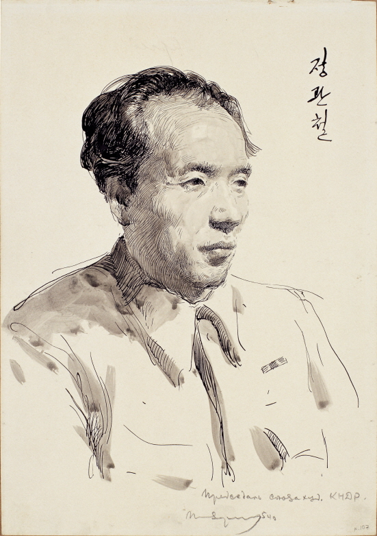 Artist Jung Kwan-chul (Chairman, Central Committee of Joseon Artists' Association), 1954, Ink, pen on paper, 28.6×20cm