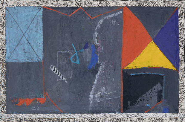 Untitled, 1986, Mixed media, 46.5x72cm
