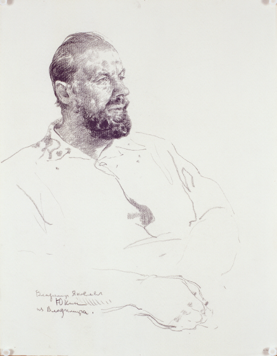Portrait of Vladimir Yukin, 1968, Charcoal on paper, 65×50cm