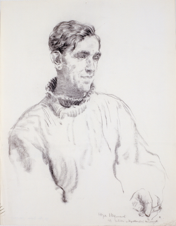 Yuri Shumilov, 1986, Charcoal on paper, 63×50cm