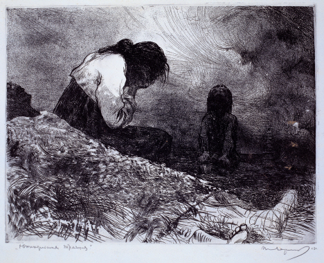 Tragedy of Korean War, 1962, Etching, 49x64.5cm