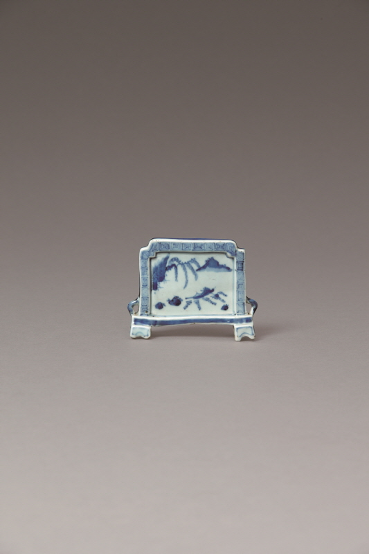 Blue and White Porcelain 'Landscape' Inkstone Screen, Wanli Mark and Period, H10.3 W13 (2)
