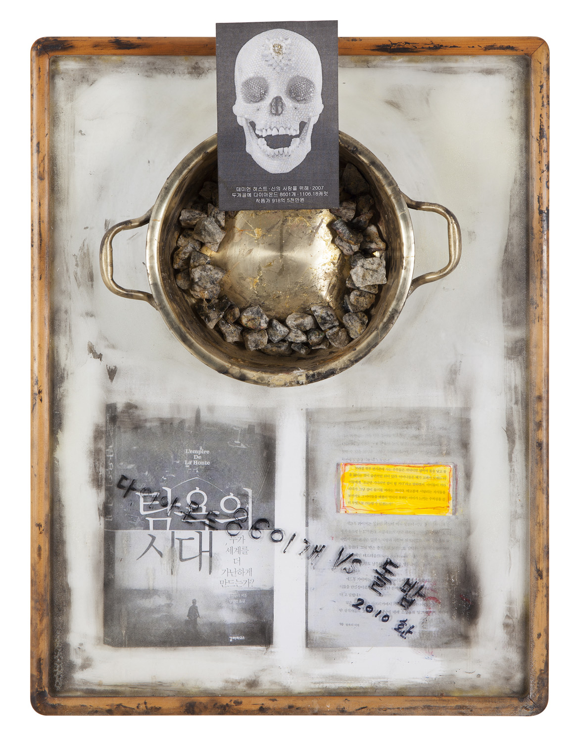 8,601 Diamonds versus Stone Rice, 2010, A pot, stone, photograph copy on canvas, 70.8x53.7x11cm