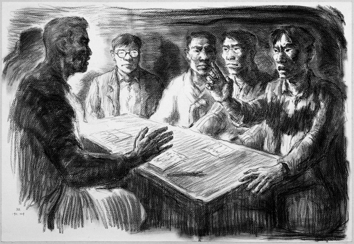 The Determination of the Leader Group Meeting, 1991, Charcoal on paper, 52x76cm
