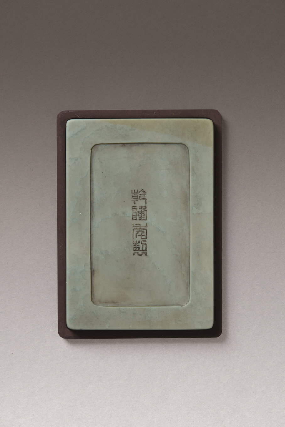 Inkstone Carved with Imperial Songhua 'Fisher', Qianlong Period (2)