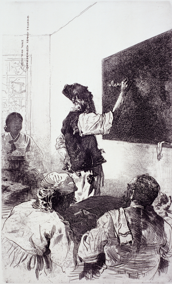 Even the Elders are Studying Russian in North Korea, 1959, Etching, 64.8×39.2cm