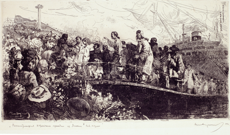 North Korea Welcomes the Return of the Korean Residents in Japan, 1960, Etching, 34.5×64cm