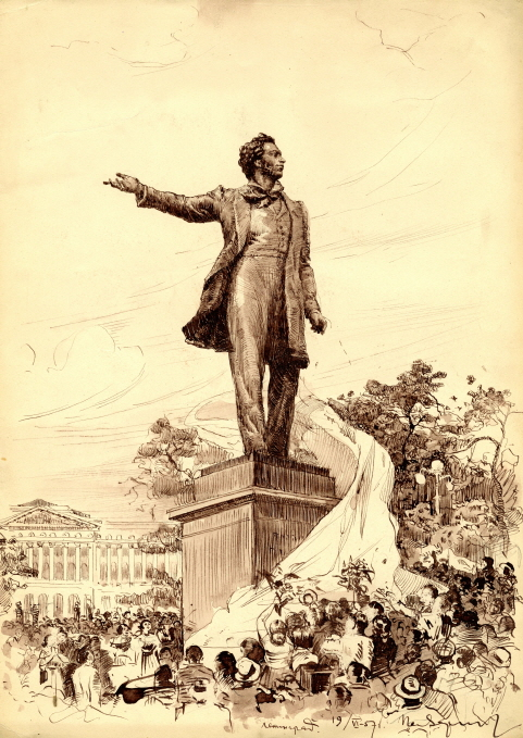 Opening of the Statue of Pushkin, 1957, Ink, pen on paper, 40.2×28.8cm