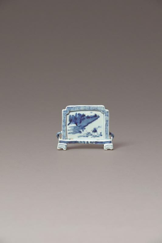Blue and White Porcelain 'Landscape' Inkstone Screen, Wanli Mark and Period, H10.3 W13 (1)