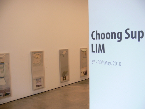 Hakgojae gallery - CHOONG-SUP LIM