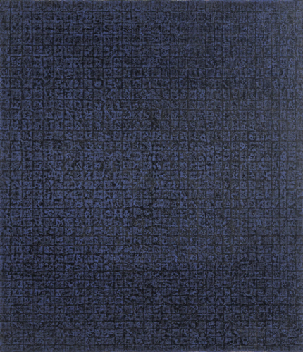 CHUNG Sang-hwa Untitled 83-12-B 1983 Pencil, acrylic on canvas 79x68.5cm