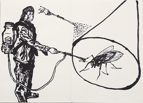 Eradication of Four Pests, 2014, Xuan Paper Book, 31x22cmx24pages